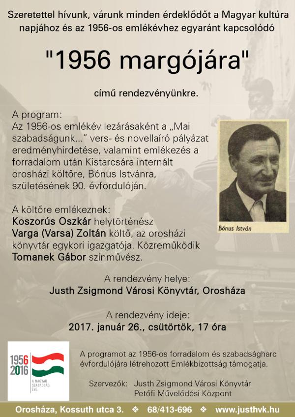 1956_margojara_plakat_20170126